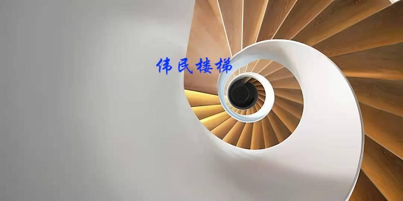 杭州旋转楼梯良渚壹号院